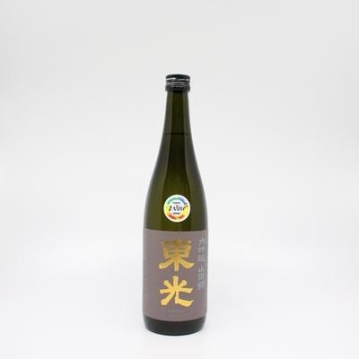 東光 大吟醸 山田錦 720ml