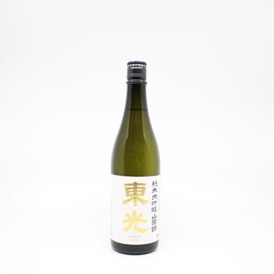 東光 純米大吟醸 山田錦 720ml