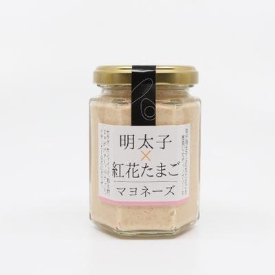 明太子×紅花たまご マヨネーズ 130g