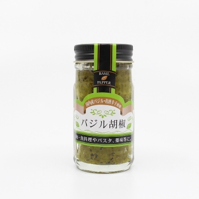 バジル胡椒 55g