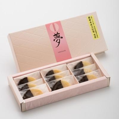 たくあんチョコレート「夢」【冷蔵】