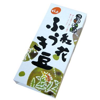 紅花ふうき豆