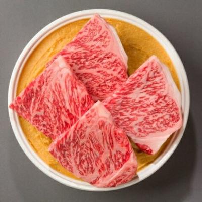 米沢牛味噌麹漬 ロース肉【冷蔵】