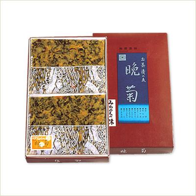 晩菊 (箱)