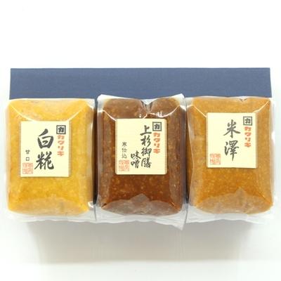 米沢の味噌3種詰合せ