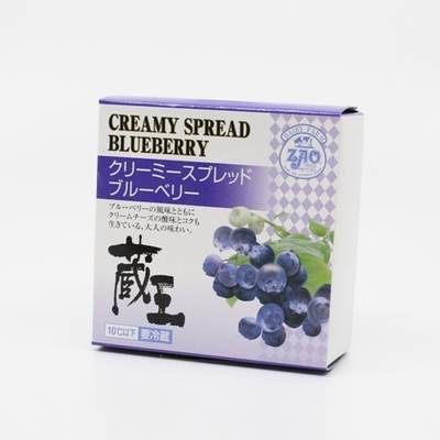 【蔵王クリーミースプレッド】ブルーベリー 120g【冷蔵】
