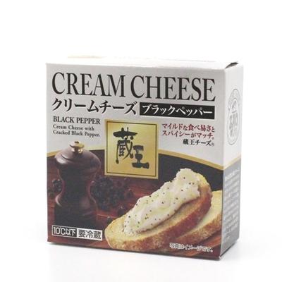 【蔵王クリームチーズ】ブラックペッパー 120g【冷蔵】