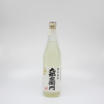 九郎左衛門 参年熟成純米大吟醸 720ml【冷蔵】