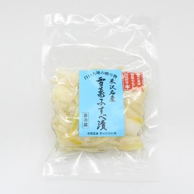 雪菜ふすべ漬 150g【冷蔵】