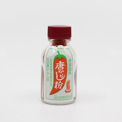 赤湯温泉名物 唐からし粉