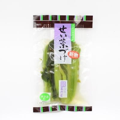 青菜漬 250g 【冷蔵】
