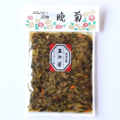 晩菊(袋) 145g