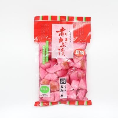 赤かぶ漬 300g 【冷蔵】
