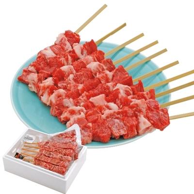 米沢牛串焼き10本セット【冷凍】