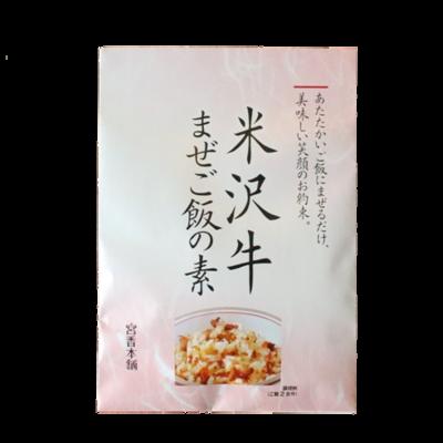 米沢牛まぜご飯の素 60g