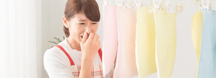 タオルの臭いの原因と、臭いの予防対策をご紹介