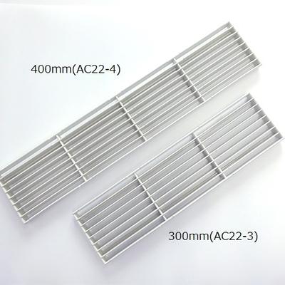 TP22用トップカバー AC22-4 /止めピン含む(旧型パネルヒーター部品)