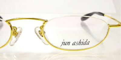 jun ashida、110K、K18、46□22,18金逆ナイロールフレーム(男女兼用)