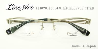 Line Art(ラインアート)紳士、XL1028、LG、54□17
