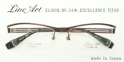 Line Art(ラインアート)紳士、XL1028、BU、54□17
