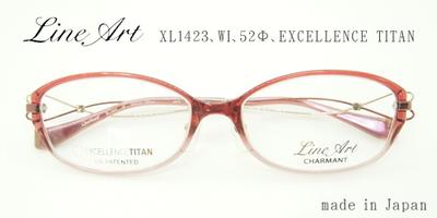 Line Art(ラインアート)婦人、XL1423、WI、52□16