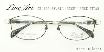 Line Art(ラインアート)婦人、XL1600、BK、51□16