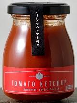 手作りトマトケチャップ