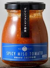トマト辛味噌
