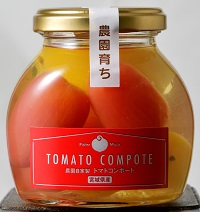 トマトコンポート