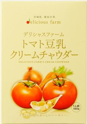 トマト豆乳クリームチャウダー