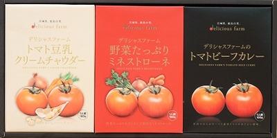 【お中元】スープ&カレーセット