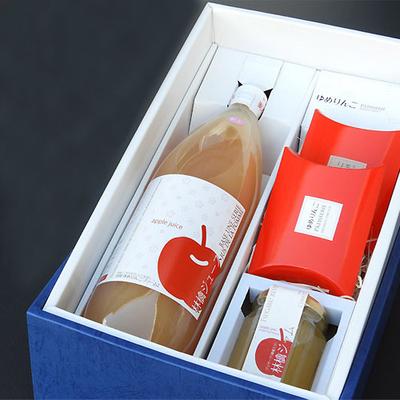 【送料無料】贈答用・ギフト りんご満喫ゆめりんごギフトセットNO2(りんごジュース1・ドライフルーツ2・ジャム1)