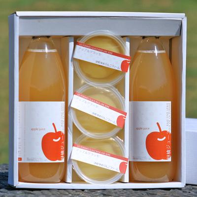 【送料無料】アップルグラッセ3個&りんごジュース2本セット