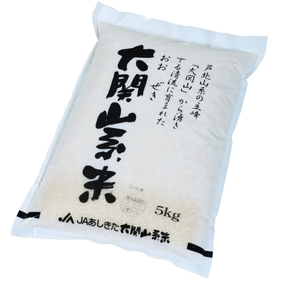 大関山系米〈5㎏〉