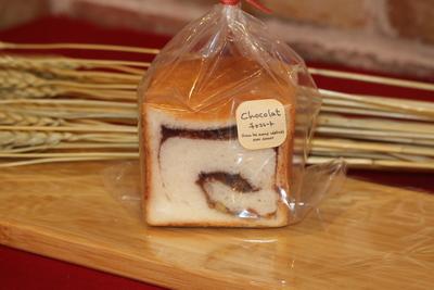ミニ生食パン 1個※7種類のお味をご用意