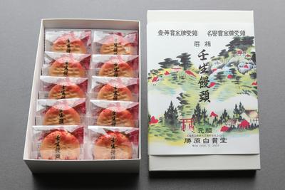 壬生饅頭 箱 10個入