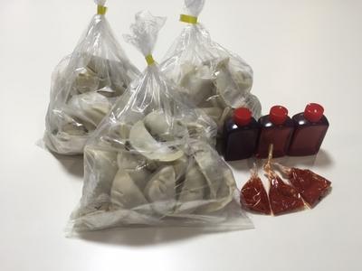 冷凍生餃子 60個入り(20個入り×3袋)