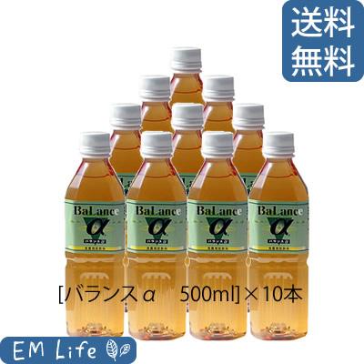 バランスα 500ml ×10本