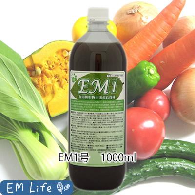 EM1 1000ml