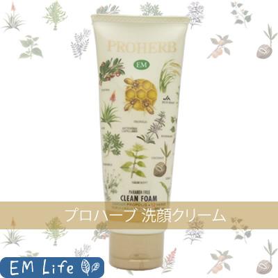 プロハーブ EMホワイト 洗顔クリームII  [100g]