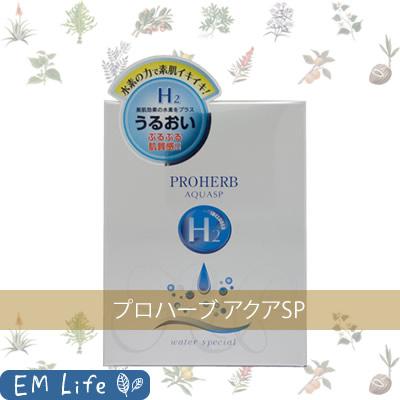 プロハーブ アクアSP [2.5ml×30包]