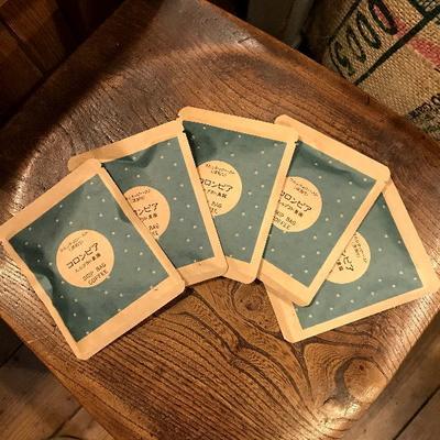 ドリップバッグコーヒー【コロンビア】フルシティロースト5個