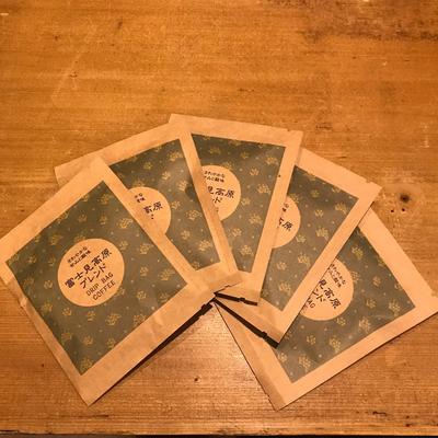 ドリップバッグコーヒー【富士見高原ブレンド】5個