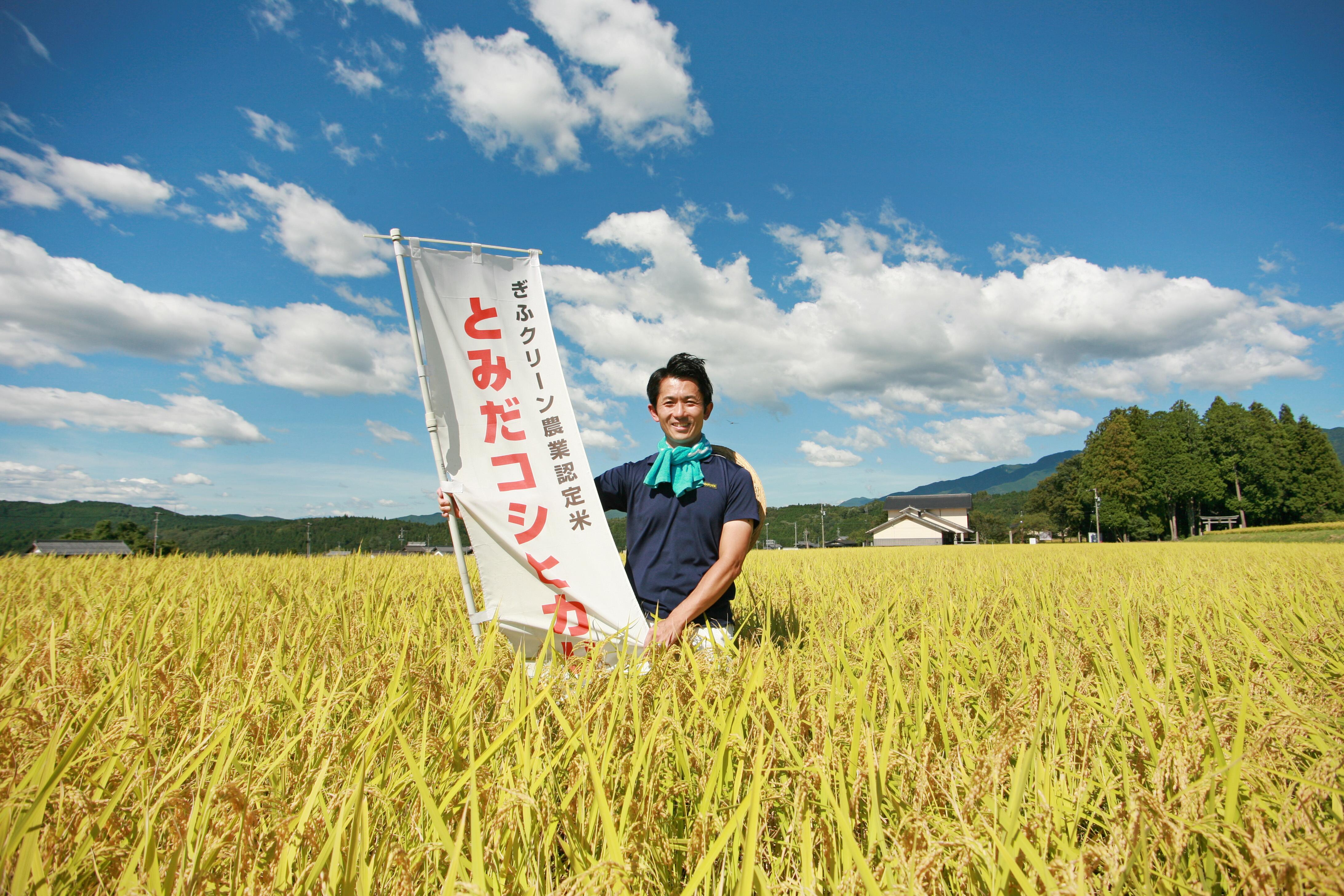 富田の田んぼのお米の生産者