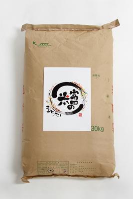 令和2年産 恵那岩村とみだコシヒカリ玄米 20kg【玄米のままお届け】