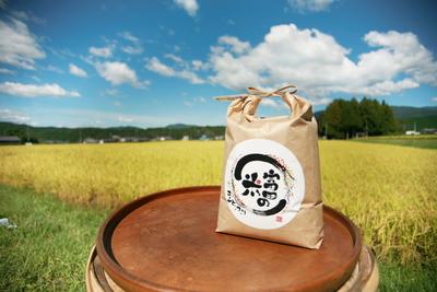 令和2年産 恵那岩村とみだコシヒカリ玄米 5㎏【玄米のままお届け】
