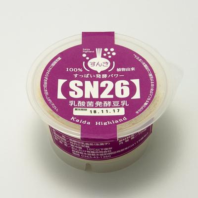 乳酸菌発酵豆乳【SN26】6個セット