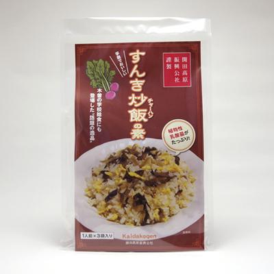 すんき炒飯の素(3食入)