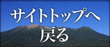 長野県製薬