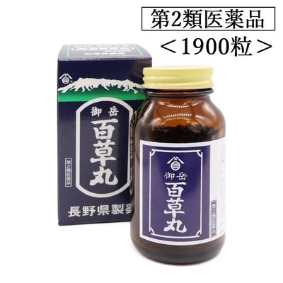 御岳百草丸1900粒(計量スプーン付)